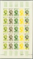 Polinesia. MNH **Yv 5(25). 1958. 4 F Multicolor, Hoja Completa De Veinticinco Sellos. ENSAYOS DE COLOR Y SIN DENTAR, En - Polynésie Française