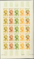 Polinesia. MNH **Yv 5(25). 1958. 4 F Multicolor, Hoja Completa De Veinticinco Sellos. ENSAYOS DE COLOR Y SIN DENTAR, En - Polinesia Francesa