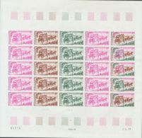 Nueva Caledonia. MNH **Yv 146(25). 1973. 15 F Multicolor, Hoja Completa De Veinticinco Sellos. ENSAYOS DE COLOR Y SIN DE - Nueva Caledonia
