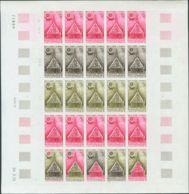 Nueva Caledonia. MNH **Yv 132(25). 1972. 24 F Multicolor, Hoja Completa De Veinticinco Sellos. ENSAYOS DE COLOR Y SIN DE - Nueva Caledonia