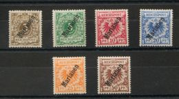 Marianas. (*)Yv 1/6A. 1899. Serie Completa (Tipo I). MAGNIFICA. Edifil 2017: 325 Euros. - Islas Maríanas