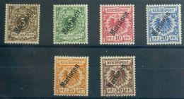 Marianas, Oficina Alemana. MH *Yv 1/6A. 1899. Serie Completa. MAGNIFICA. Yvert 2010: 325 Euros. - Islas Maríanas