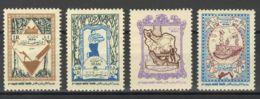 Irán. MNH **Yv 815/18. 1954. Serie Completa. MAGNIFICA. Yvert 2013: 370 Euros. - Irán