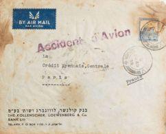 Correo Aéreo Accidentado. Sobre Yv 73. 1936. Accidente Aéreo Ocurrido El 20 De Agosto De 1936 En Su Vuelo TELAVIV-PARIS, - Aviones