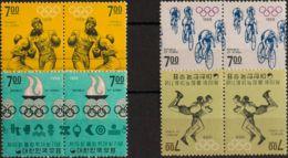 Corea Del Sur. MNH **Yv 504/07(2). 1968. Serie Completa, Los Dos Tipos Unidos En Parejas. MAGNIFICA Y RARA. Yvert 2015: - Corea Del Sur