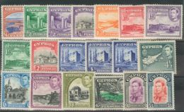 Chipre. MH *Yv 134/46. 1938. Serie Completa. MAGNIFICA. (SG151/63 250£) Yvert 2014: 135 Euros. - Chipre