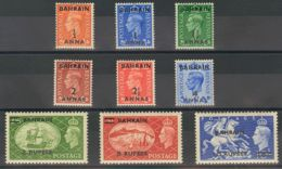 Bahrein. MH *Yv 68/76. 1950. Serie Completa. MAGNIFICA. (SG71/79 110£) Yvert 2011: 110 Euros. - Bahrain (...-1965)
