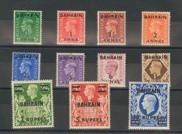 Bahrein. MH *Yv 47/57. 1948. Serie Completa. MAGNIFICA. (SG51/60 100£) Yvert 2011: 87,5 Euros. - Bahrain (...-1965)