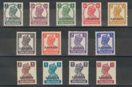 Bahrein. MH *Yv 34/46. 1943. Serie Completa. MAGNIFICA. (SG38/50 130£) Yvert 2011: 70 Euros. - Bahrain (...-1965)