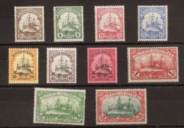 Africa Oriental Alemana. MH *Yv 30/40. 1906. Serie Completa. MAGNIFICA. (Mi30/39 170 Euros) - Stamps