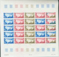 Níger, Aéreo. MNH **Yv 128(25). 1970. 100 F Multicolor, Hoja Completa De Veinticinco Sellos. ENSAYOS DE COLOR Y SIN DENT - Níger (1960-...)
