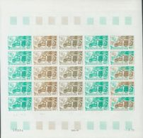 Níger, Aéreo. MNH **Yv 194(25). 1972. 100 F Multicolor, Hoja Completa De Veinticinco Sellos. ENSAYOS DE COLOR Y SIN DENT - Níger (1960-...)