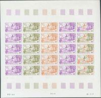 Níger, Aéreo. MNH **Yv 194(25). 1972. 50 F Multicolor, Hoja Completa De Veinticinco Sellos. ENSAYOS DE COLOR Y SIN DENTA - Níger (1960-...)