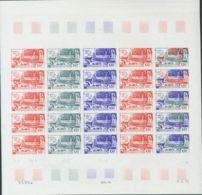 Níger, Aéreo. MNH **Yv 195(25). 1972. 150 F Multicolor, Hoja Completa De Veinticinco Sellos. ENSAYOS DE COLOR Y SIN DENT - Níger (1960-...)