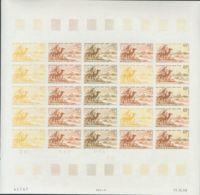 Níger, Aéreo. MNH **Yv 115(25). 1969. 50 F Multicolor, Hoja Completa De Veinticinco Sellos. ENSAYOS DE COLOR Y SIN DENTA - Níger (1960-...)