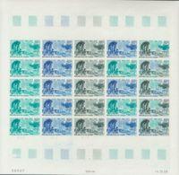 Níger, Aéreo. MNH **Yv 117(25). 1969. 150 F Multicolor, Hoja Completa De Veinticinco Sellos. ENSAYOS DE COLOR Y SIN DENT - Níger (1960-...)