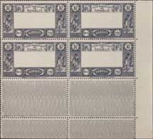 Costa De Somalia. MNH **Yv 168a(4). 1938. 10 F Azul, Bloque De Cuatro, Esquina De Pliego. Variedad CENTRO OMITIDO. MAGNI - Somalia (1960-...)
