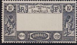 Costa De Somalia. MNH **Yv 168a. 1938. 10 F Azul. Variedad CENTRO OMITIDO. MAGNIFICO Y RARO. Yvert 2013: 500 Euros. - Somalia (1960-...)
