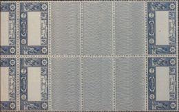 Costa De Somalia. MNH **Yv 168a(4). 1938. 10 F Azul, Bloque De Cuatro Con Interpanel Triple (y Parte De Otro Sello). CEN - Somalia (1960-...)
