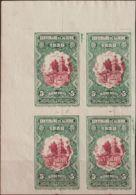 Argelia. MNH **Yv 99(4). 1930. 5 F+5 F Verde Y Carmín, Bloque De Cuatro. SIN DENTAR. MAGNIFICO. - Algeria (1962-...)