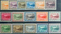 Arabia Saudita. MNH **Yv 166/77. 1961. Serie Completa. MAGNIFICA Y MUY RARA. Yvert 2011: 320 Euros. - Arabia Saudita