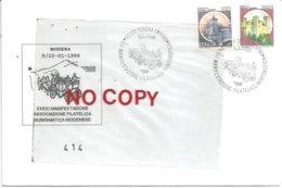 Modena, 9.1.1999, Annullo XLI Manifestazione Filatelica Numismatica Su Medesima Busta Intestata. - Italia