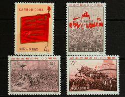 China. MNH **Yv 1813/16. 1971. Serie Completa. MAGNIFICA Y RARA. - China