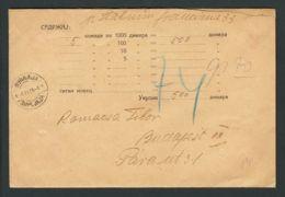 Yugoslavia. Sobre Yv 152, 159, 162. 1925. 8 D Violeta, 50 P Sepia Y 3 D Ultramar (franqueados Al Dorso). Valor Declarado - Yugoslavia