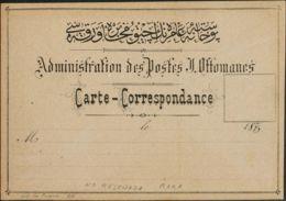 Turquía, Entero Postal. (*)Yv . (1875ca). Tarjeta Postal Precursora Sin Franqueo Sobre Cartulina Gruesa Y Leyenda ADMINI - Turquía