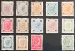 Austria. MH *Yv 65/79. 1899. Serie Completa, A Falta Del 2 K Violeta Gris. MAGNIFICA. Yvert 2011: 295 Euros. - Austria