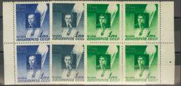 Rusia, Aéreo. MNH **Yv 67/69(4). 1944. Serie Completa, En Bloque De Cuatro. MAGNIFICA. Yvert 2013: 151,2 Euros. - Unclassified