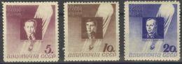 Rusia, Aéreo. MH *Yv 46/48A. 1934. Serie Completa. DENTADO 11. MAGNIFICA. Yvert 2013: 195 Euros. - Unclassified