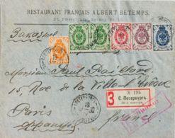 Rusia. Sobre Yv 38, 39(2), 40, 42, 43. 1900. 1 K Naranja, 2 K Verde, Dos Sellos, 3 K Rosa, 5 K Lila Y 7 K Azul. Certific - Unclassified