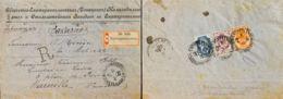 Rusia. Sobre Yv 38, 42, 44. 1900. 1 K Naranja, 5 K Lila Y 10 K Azul, Franqueados Al Dorso. Certificado De EKATERINOSLAV - Unclassified