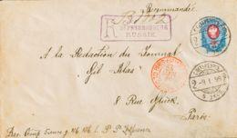Rusia. Sobre Yv 47. 1896. 20 K Azul Y Rosa. Certificado De SAN PETERSBURGO A PARIS (ligera Erosión En El Sobre, Sin Impo - Unclassified