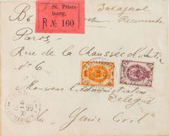 Rusia. Sobre Yv 38A, 42A, 43(2). 1899. 1 K Naranja, 5 K Lila Y 7 K Azul, Pareja (al Dorso). Certificado De SAN PETERSBUR - Russie & URSS
