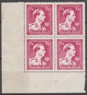 Belgie  .   OBP  .  691 Bloc De 4 .  Impression Dépouillée     .    **    .  Postfris  .   /   .  Neuf SANS Charniere - Unused Stamps