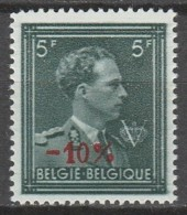 Belgie  .   OBP  .    724 Tc      .    **    .  Postfris  .   /   .  Neuf SANS Charniere - Unused Stamps
