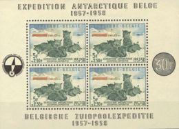 Bélgica, Hoja Bloque. MNH **Yv 31. 1957. Hoja Bloque. MAGNIFICA. Yvert 2011: 170 Euros. - Bélgica