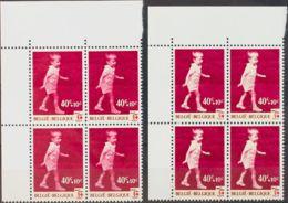 Bélgica. MNH **Yv 1262(4). 1963. 40 Cts + 10 Cts Lila Rosa, Ocre Y Rojo, En Bloque De Cuatro. Variedad SIN COLOR OCRE, E - Bélgica