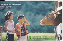 SOUTH KOREA - Children & Animal, Tirage 80000, 06/03, Used - Corée Du Sud