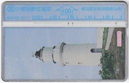 TAIWAN A-345 Hologram Telecom - Landscape, Lighthouse - 210H - Used - Taiwan (Formosa)