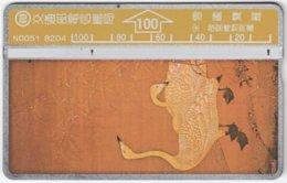 TAIWAN A-353 Hologram Telecom - Painting, Animal, Bird - 365B - Used - Taiwan (Formosa)