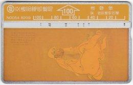 TAIWAN A-356 Hologram Telecom - Painting, Traditonal Art - 379B - Used - Taiwan (Formosa)