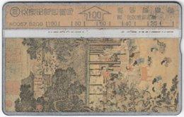 TAIWAN A-359 Hologram Telecom - Painting, Traditonal Art - 329A - Used - Taiwan (Formosa)