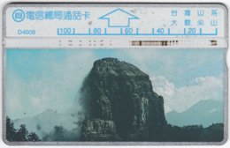 TAIWAN A-366 Hologram Telecom - Landscape, Mountains - 424E - Used - Taiwan (Formosa)