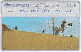 TAIWAN A-368 Hologram Telecom - Landscape, Desert - 445D - Used - Taiwan (Formosa)