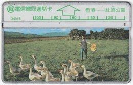 TAIWAN A-369 Hologram Telecom - Animal, Bird, Goose - 445F - Used - Taiwan (Formosa)
