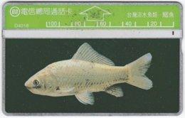 TAIWAN A-370 Hologram Telecom - Animal, Fish - 444E - Used - Taiwan (Formosa)
