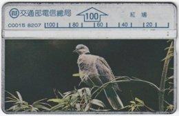 TAIWAN A-371 Hologram Telecom - Animal, Bird - 396G - Used - Taiwan (Formosa)